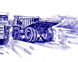 Система управления горно-транспортным комплексом «Карьер»